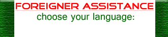 ufficio stranieri multilanguage